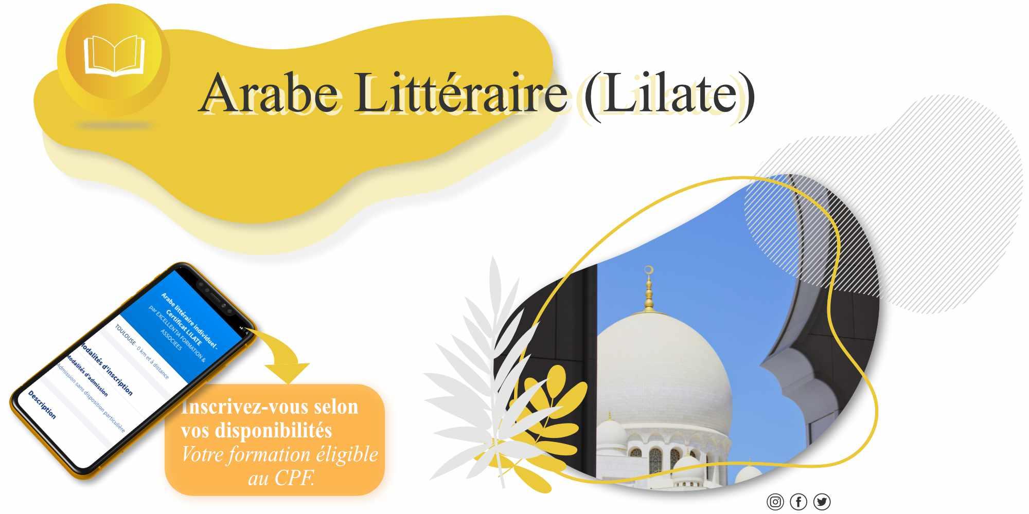 arabe_littéraire_.jpg